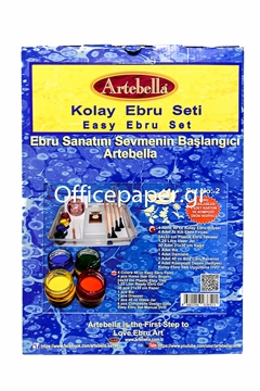 Picture of ΜΑΡΜΑΡΟΓΡΑΦΙΑΣ ΣΕΤ EASY EBRU SET No2 ARTEBELLA 37x29x7cm