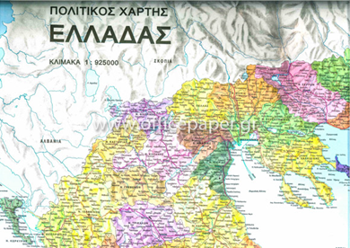 Picture for category Χάρτες αίθουσας